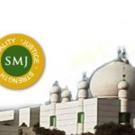 Jaame Masjid Marlboro Gardens